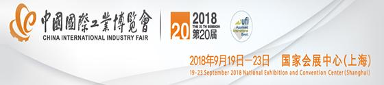 中国国际贝博博览会