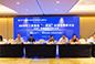 IGBT存储器第五次 会议